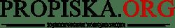 Propiska.org